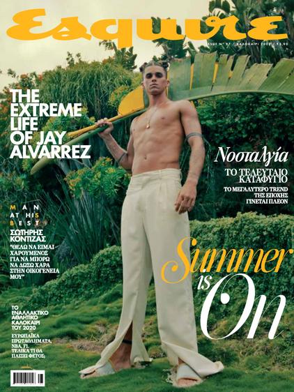Esquire Greece