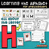 letter H - learning the alphabet