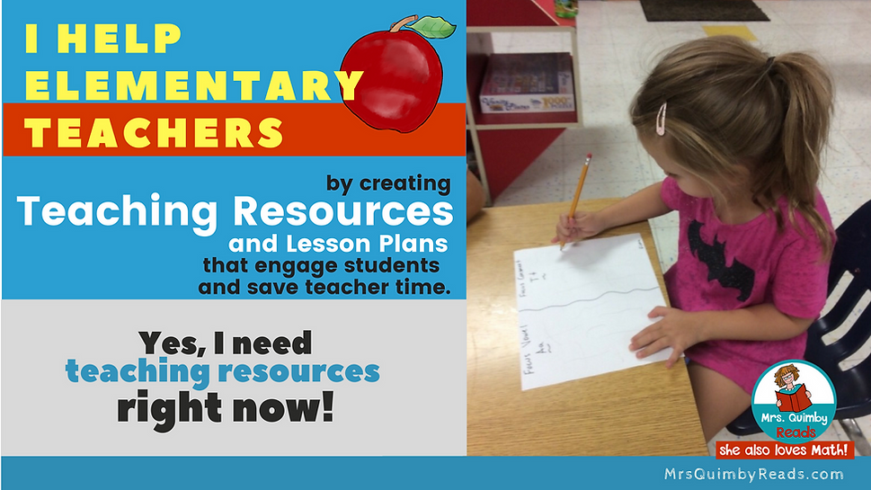 teaching-resources-elementary-school