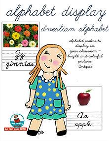alphabet-display-for-classroom-cursive