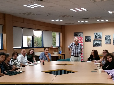 Kinneret College institutional meeting
