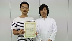 DRT認定インストラクター地域: 東京