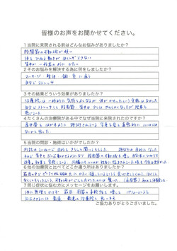 CCF20150401 のコピー