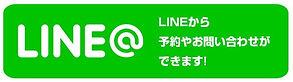 line_.jpg