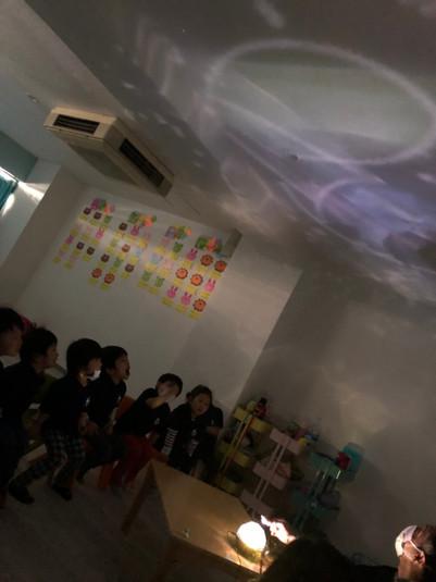 Preschool Science