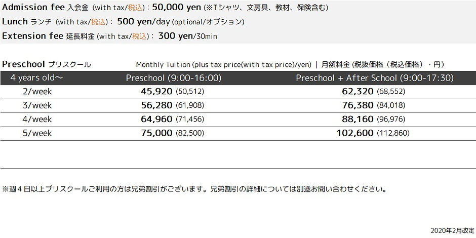 preschool price list feb2020.jpg