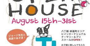 8/15(水)OPEN!無料レッスンにお越しください☆