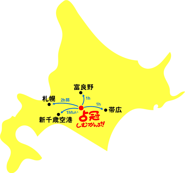 shimcup (1).png