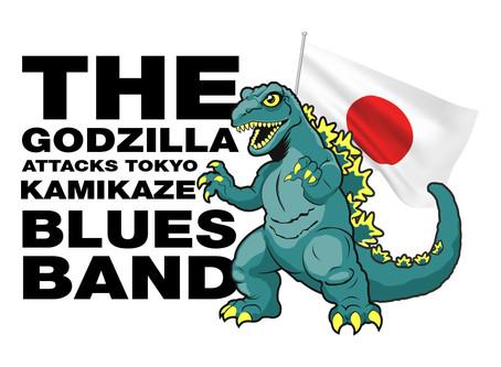 The Godzilla Attacks Tokyo Kamikaze Blues Band - Interview
