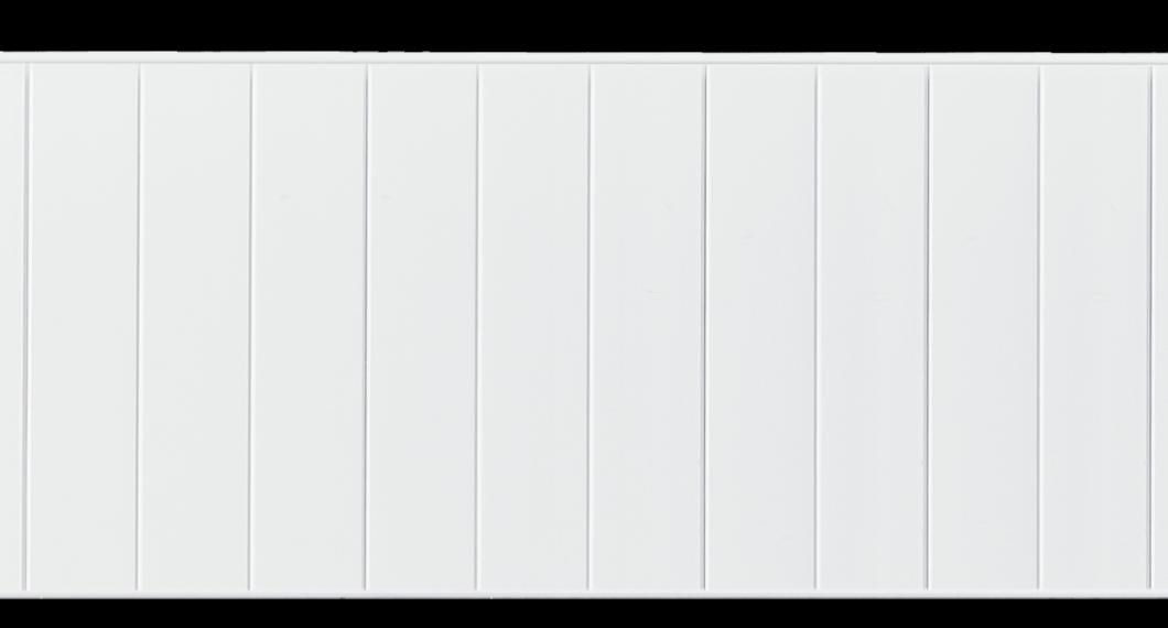 CHOEUR-CLOTURE-PVC-CHARUEL-1060x570