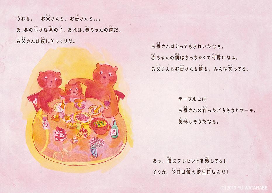 maku_01617.jpg