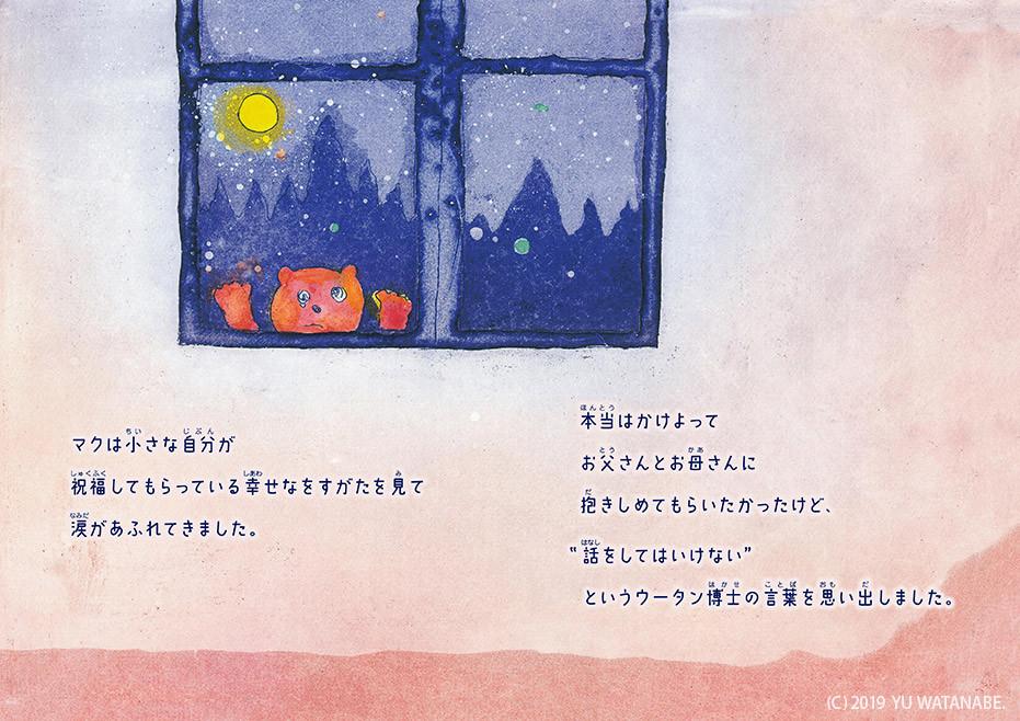 maku_01819.jpg