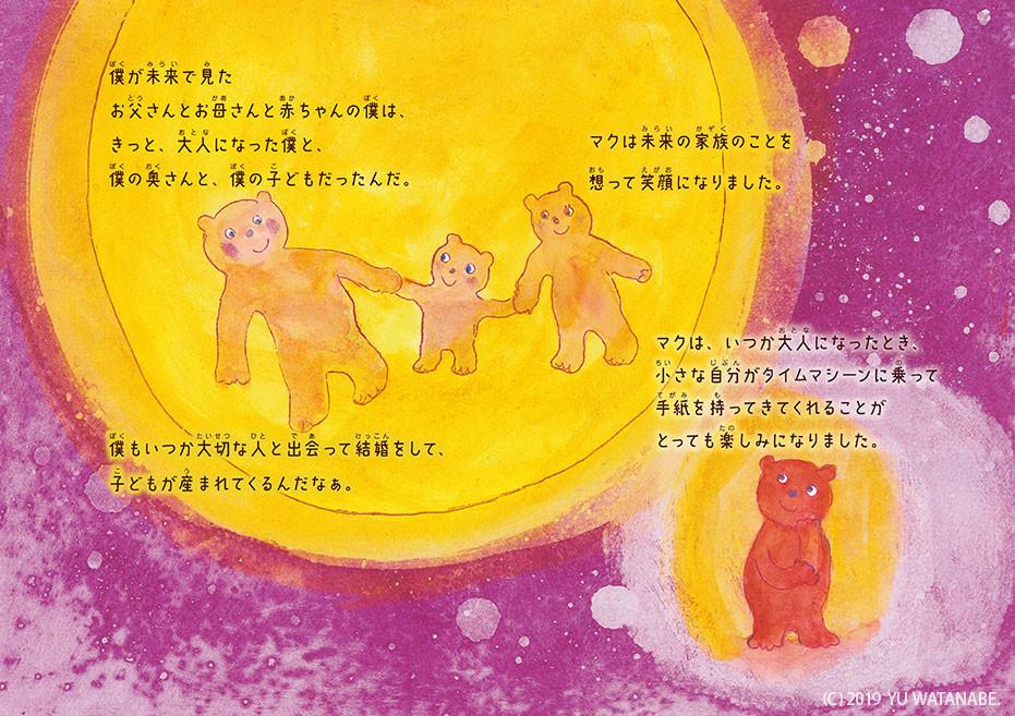 maku_02829.jpg