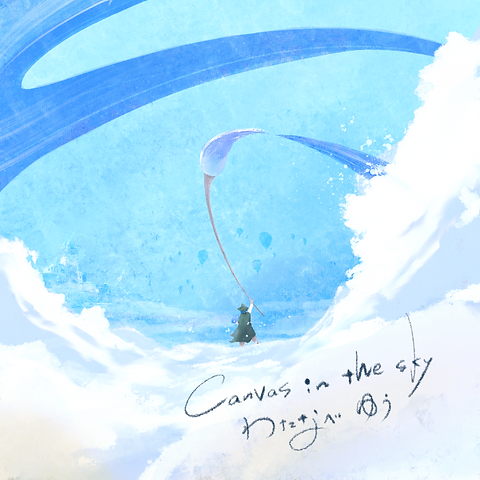 Canvas in the sky PNG 2400.png