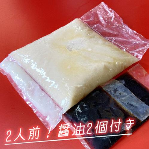 単品 - スープ(2人前/醤油2個付き)