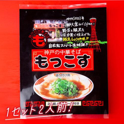 インスタント生麺
