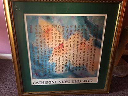 Catherine Choo Woo.jpg
