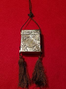Sacred  Amulet Necklace