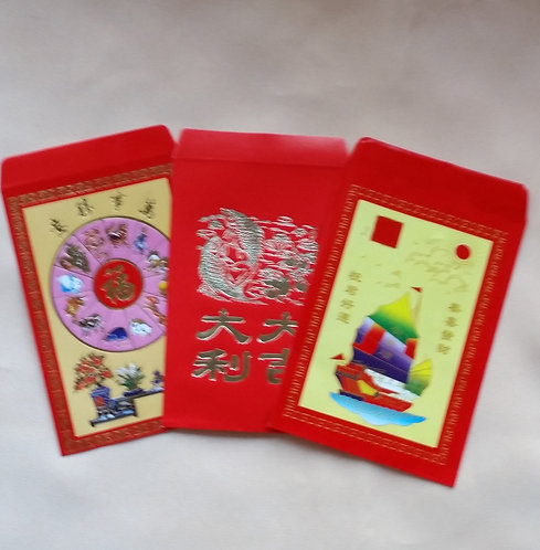 Virtual Red Envelopes
