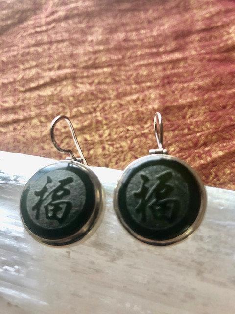 Sterling Etched Jade Earrings
