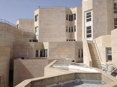 האוניברסיטה העברית הר הצופים
