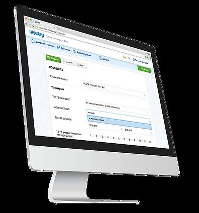 Используйте веб-сайт EWA для рабты на десктоп и ноутбуках