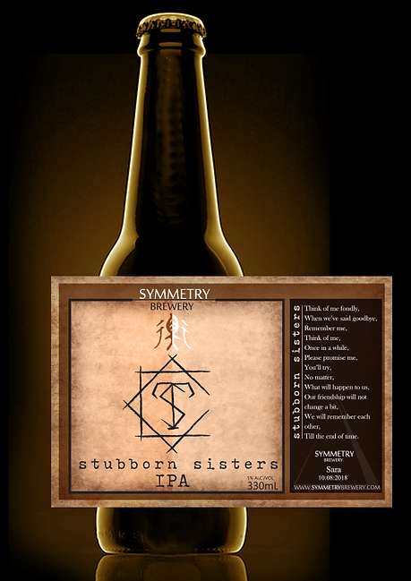 Stubborn Sisters IPA Symmetry Brewery