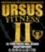 ursus2.png
