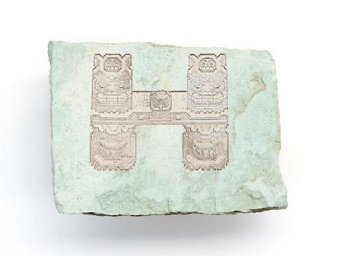 8bit archeologies #1