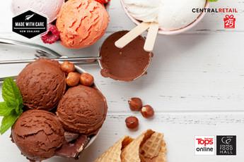 เจลาโต้ กับ ไอศกรีม ต่างกันอย่างไร?