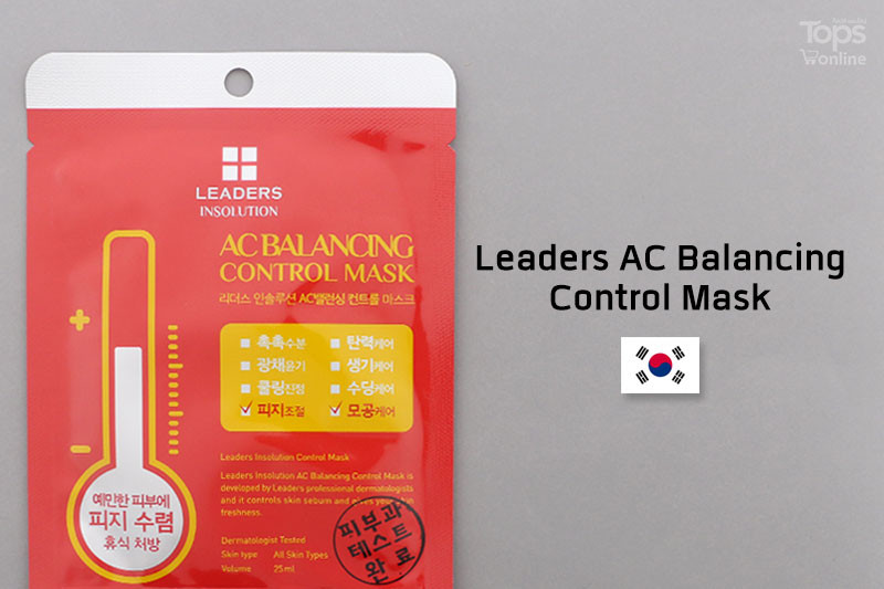 Leaders AC Balancing Control Mask