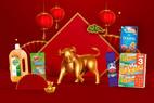 5 ไอเทมทำความสะอาดบ้านรับเทศกาลตรุษจีน