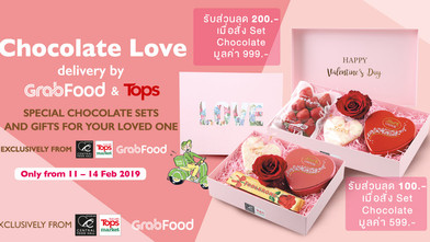 Chocolate Love Delivery by GrabFood x Tops