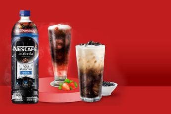 ดื่มด่ำ 2 เมนูกาแฟ ที่ทำให้คุณตกหลุมรักตั้งแต่จิบแรก