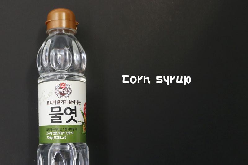 ซอสเกาหลี