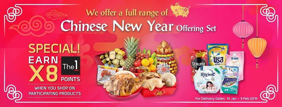 chinese-new-year_Hero-Banner-en-text.jpg