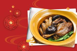 บะหมี่เป็ดพะโล้อบหม้อดิน อาหารจีนเลิศรสจากวัตถุดิบมงคล