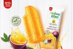ลิ้มรสอร่อยสดชื่นสไตล์เฮลธ์ตี้กับไอศกรีมวอลล์ เอเชียน ดีไลท์ เสาวรส