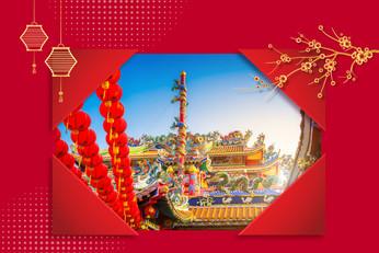 บูชา 8 เทพเจ้าจีน เสริมดวงปังรับตรุษจีน
