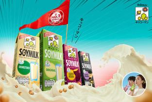 คิคโคแมน นมถั่วเหลืองสไตล์ญี่ปุ่น 4 รสชาติใหม่ที่ใครก็อยากลอง