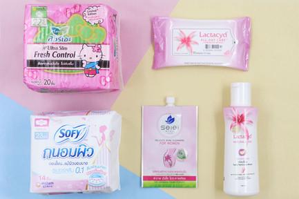 รวม 5 ผลิตภัณฑ์ดูแลจุดซ่อนเร้น เพื่อความสะอาด มั่นใจ ไร้กังวล
