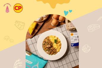 """""""ข้าวอบหมูไข่คนชีส"""" เมนูคู่แท้ความอร่อยจากข้าวตราฉัตร x ซีพี คุโรบูตะ"""