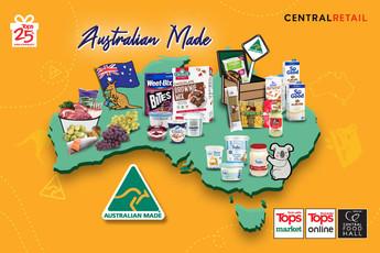 10 สินค้าคุณภาพจากออสเตรเลีย