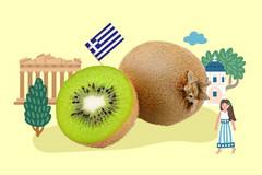ทำความรู้จักกับกีวีกรีซผลไม้เปี่ยมประโยชน์จากแดนไกล