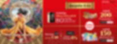 Hero Banner Omni_Hero TH (1).JPG
