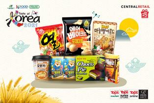 ชี้เป้าช็อปชวนฟินกับ 7 สินค้าเกาหลีจากงาน Taste of Korea 2021
