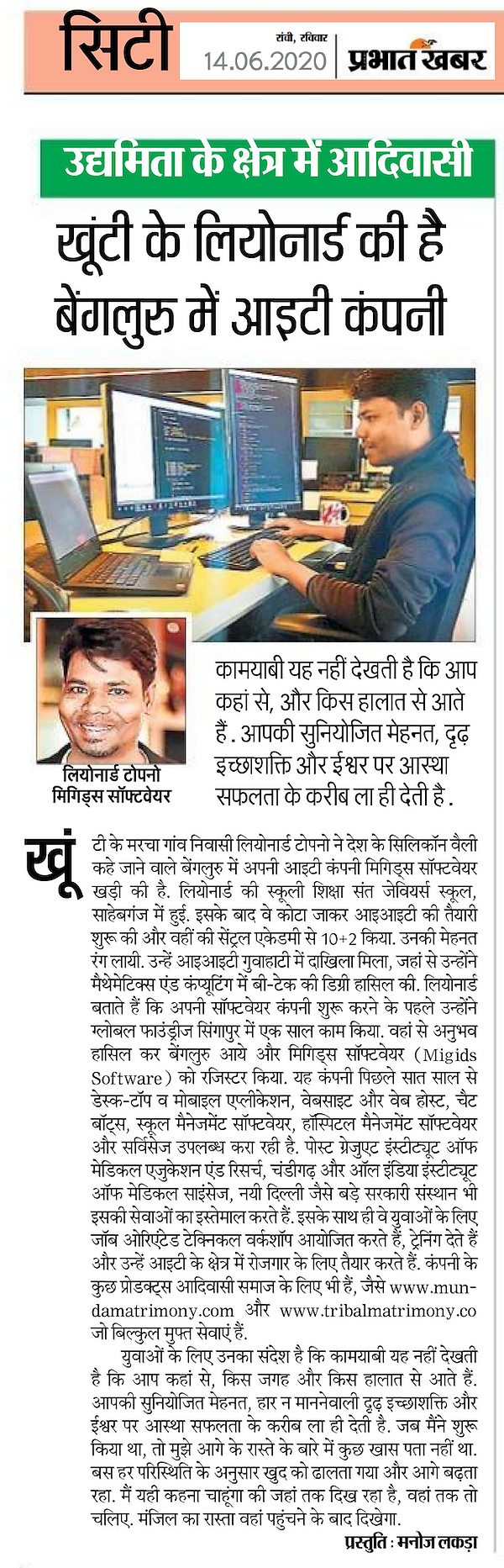 Prabhat Khabar dated 14-06-2020 Page No