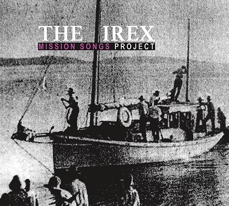 THE-IREX-EP-ARTFRONT.png
