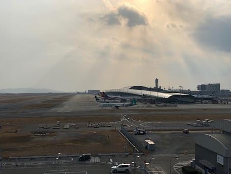 関西国際空港旅客ターミナル