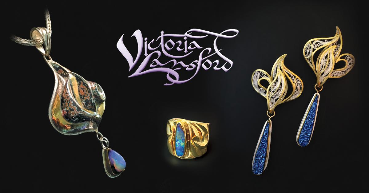 Victoria Lansford, LLC